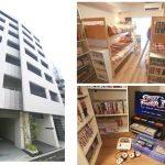 東京・大田区にマンガ本2000冊の民泊施設が出現 アニメ宣伝のスロウカーブが新ビジネス