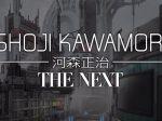 河森正治の新アニメシリーズプロジェクトは日中共同製作 2017年公開予定