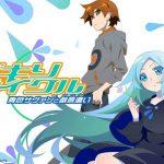 西尾維新のデビュー作「クビキリサイクル」アニメ化 OVAで全8巻、毎月発売