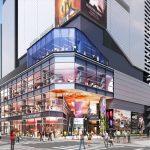 12スクリーン2500席の大型シネコン 東池袋一丁目で開発着手、2019年に開業目指す