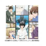 NHK総合放送のアニメ「3月のライオン」 J:COM/Huluが独占配信を発表