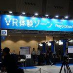 東京ゲームショウ VR