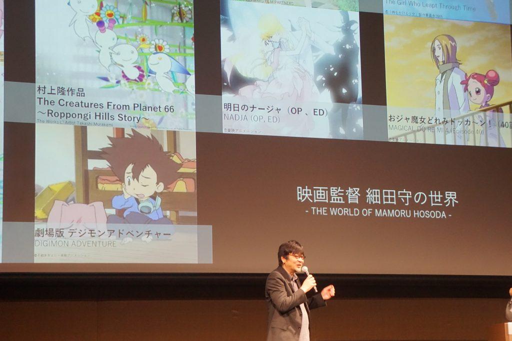 映画監督 細田守の世界