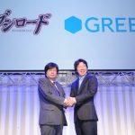 グリー、ブシロードの株式約10%を取得 資本業務提携でゲームアプリを共同開発