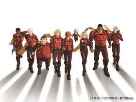 『CYBORG009 CALL OF JUSTICE 第1章』