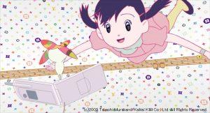 (c)2003 Takashi Murakami/Kaikai Kiki Co., Ltd. All Rights Reserved.