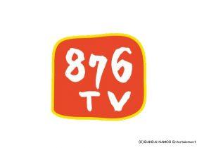 「876TV」