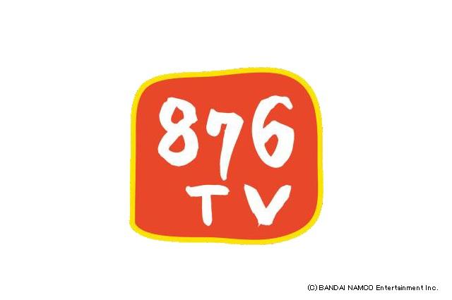 「876tv」の画像検索結果