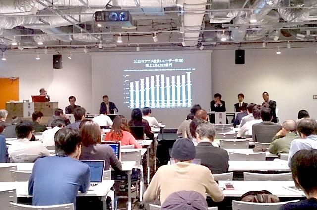 「アニメ産業レポート2016」刊行記念セミナー