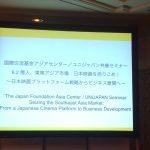 日本映画プラットフォーム戦略からビジネス展開へ