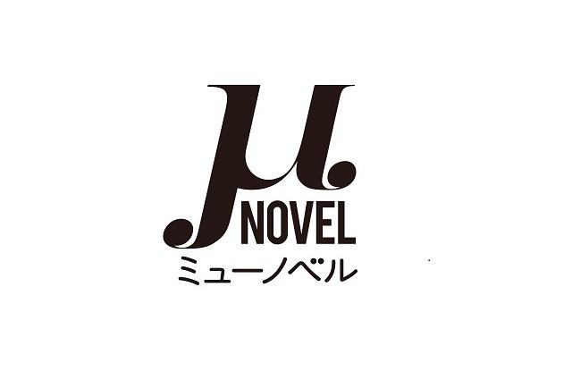 呪・アニメ -アニメ・スタジオの怪談-