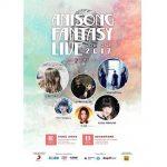 シンガポール&香港 アジア2都市でアニソン大型ライブ開催 ソニーMの人気アーティスト集結