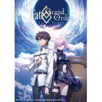大ヒット、スマホアプリゲーム「Fate/Grand Order」をアニメ化 年末に長編TVスペシャル