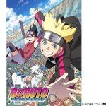「BORUTO-ボルト-」TVアニメ化発表 17年4月からTVシリーズも新世代へ