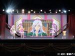 みんなあつまれ!プリキュアフェスティバル プリキュア ON ミラクル♡マジカル☆ステージ