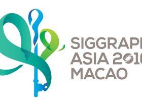 シーグラフアジア2016(SIGGRAPH Asia 2016)