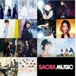 世界で活躍するアーティストの新レーベル SMEが「SACRA MUSIC」4月開始、アニプレックスと連携