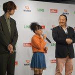 LINE GAMEから初のアニメ化 青池良輔監督「アキンド星のリトル・ペソ」、4月放送開始