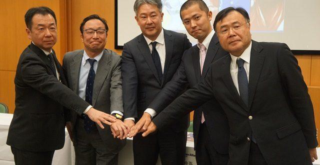 株式会社ジャパンマンガアライアンス(JMA)