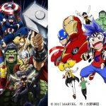 「アベンジャーズ」日本オリジナルTVアニメ ディズニーが新展開、Dlifeで放送