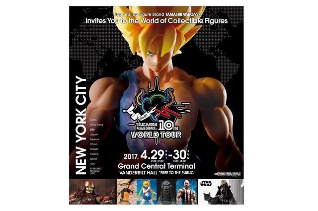 TAMASHII NATIONワールドツアー