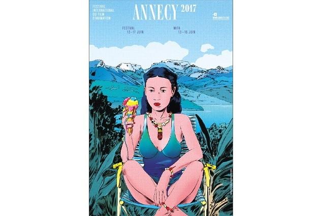 アヌシー国際アニメーション映画祭 2017
