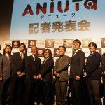 月額600円でアニソン5万曲が聴き放題 メーカー横断プロジェクト「ANiUTa」