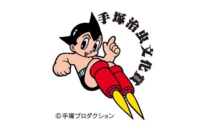手塚治虫文化賞