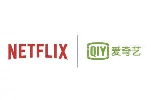 Netflix 愛奇芸(アイチーイー)