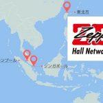 クールジャパン機構がZeppに出資 アジア3都市のライブホール展開を支援
