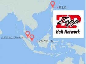 Zepp海外展開