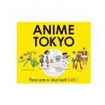 東京都主催「Tokyo Pitch Session」 アヌシー映画祭MIFAで開催、企画マーケットに登場