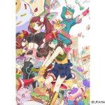 クランチロールからオリジナルTVアニメ「URAHARA」 久保亜美香監督、白組&EMTスクエアード