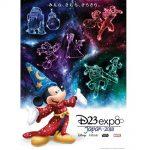 日本でも「D23 Expo」開催 ディズニーグループが揃うスケジュール発表