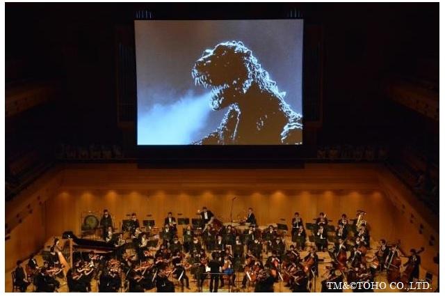 「ゴジラ」シネマ・コンサート