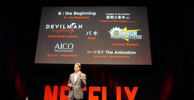 「Netflix アニメスレート 2017」