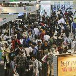 京まふ2017来場者数3万4058人 悪天候の影響で前年比減少