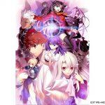 劇場版「Fate/stay night」週末興行1位スタート 2日間で4億1千万円、24万人超え