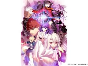 『Fate/stay night[Heaven's Feel]]Ⅰ.presage flower