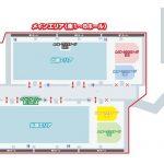 AnimeJapan2018 イベントステージを5つに拡大、AnimeJapan放送局ブース設置
