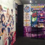 東京アニメセンター in DNPプラザ 市ヶ谷にオープン 企画展示第一弾はタツノコプロ