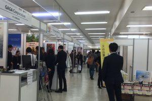 Japan Content Showcase2017(JCS2017)