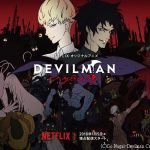Netflix「DEVILMAN crybaby」 吹替え7言語、字幕23言語 18年1月5日一斉配信