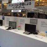 アニメーション作家がインディ・ゲームに進出 変わる映像表現、新千歳空港映画祭で紹介