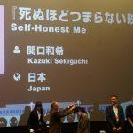 実写? 音楽? アニメーションの可能性を拡張する新千歳の日本コンペティション
