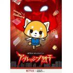 Netflixオリジナルアニメ「アグレッシブ烈子」配信概要発表、15分×全10話が4月20日一挙リリース
