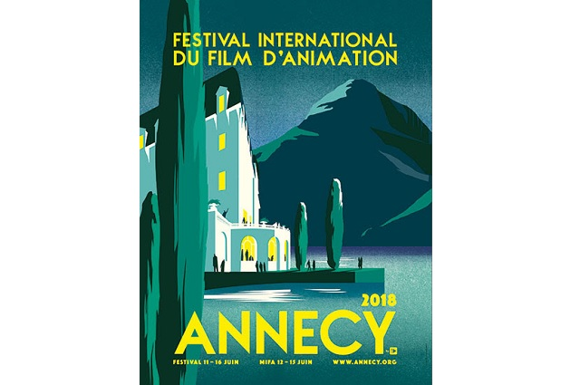 アヌシー国際アニメーション映画祭2018