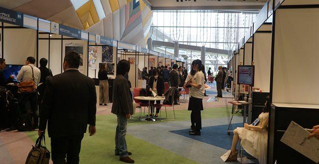 AnimeJapan2018ビジネスデイ