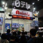 細田守監督の素顔も 金曜ロードショー&スタジオ地図プロデューサーがAnimeJapan2018でアニメトーク