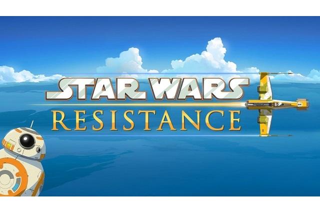 スタウォーズ レジスタンス(Star Wars Resistance